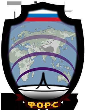 Логотип Ф.О.Р.С.